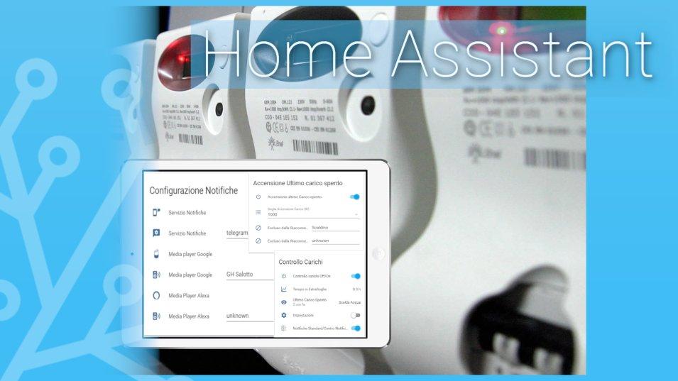 Home Assistant - un interessante Package per ridurre i consumi elettrici
